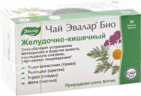 Фиточай Эвалар био желудочно-кишечный 1,8г №20