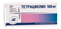Тетрациклин таб. п.о 100мг №20