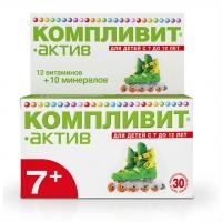 Компливит актив таб. п.о №30