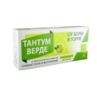 Тантум Верде таб. д/рассас лимон 3мг №20