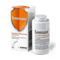 Банеоцин пор. наружн. 10г №1