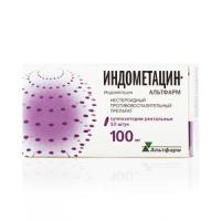 Индометацин-Альтфарм супп. рект. 100мг №10