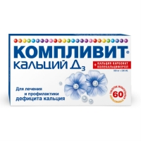 Компливит кальций Д3 таб. жев. 500мг+200МЕ №60  (апельсин)