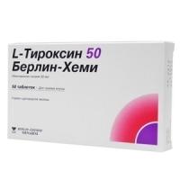 L-Тироксин 50 Берлин-Хеми таб. 50мкг №50