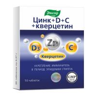 Цинк+D+С+кверцетин 0,27г №50