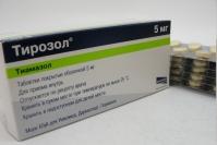 Тирозол таб. п.п.о. 5мг №50