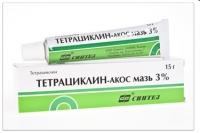 Тетрациклин мазь 3% 15г