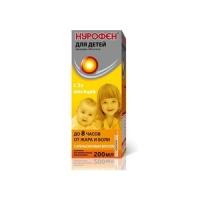 Нурофен д/детей сусп. внутр. апельсин 100мг/5мл 200мл №1