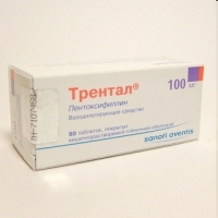 Трентал таб. п.п.о кш/раств 100мг №60