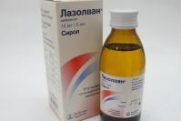 Лазолван сироп 15мг/5мл 100мл №1  (лесная ягода)