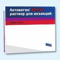 Актовегин р-р д/ин. 40мг/мл 10мл №5