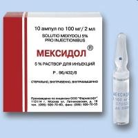 Мексидол р-р в/в и в/м 50мг/мл 2мл №10