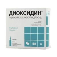 Диоксидин р-р в/в и местн 0,5% 10мл №10