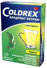 Колдрекс хотрем пор. д/р-ра внутр лимон 5г №5
