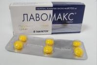 Лавомакс таб. п.о 125мг №6