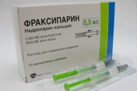 Фраксипарин р-р п/к 9500тыс.анти-Ха МЕ/мл 0,3мл №10  (2850МЕ в шприце)