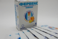 Фервекс пор. б/сахара №8