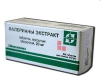 Валериана экстракт таб. п.о 20мг №50