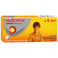 Нурофен таб. п.о 200мг №8  (с 6лет)