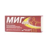 МИГ 400 таб. п.п.о. 400мг №20