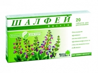 Шалфей таб. д/рассас №20