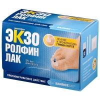 Экзоролфинлак лак д/ногтей 5% 2,5мл  (+лопаточки N10+салфетки N30+пилки N30)