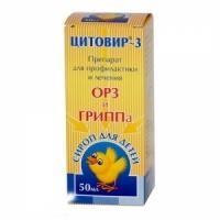 Цитовир-3 сироп детск. 50мл