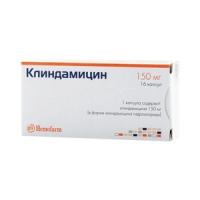 Клиндамицин капс. 150мг №16