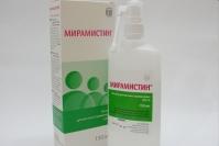 Мирамистин р-р местн. 0,01% 150мл №1  (с распыл)