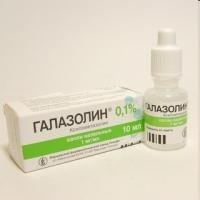 Галазолин капли наз. 0,1% 10мл №1
