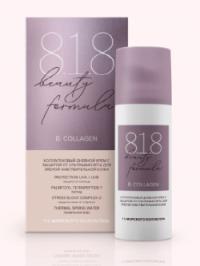818 Бьюти формула/8.1.8 beauty formula коллаген крем дневной ультрафиол защита 50мл