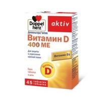 Доппельгерц актив витамин Д капс. 400МЕ №45