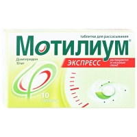 Мотилиум Экспресс таб. д/рассас 10мг №10