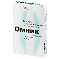 Омник капс. с модиф. высвоб. 0,4мг №10