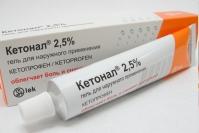 Кетонал гель 2,5% 50г №1