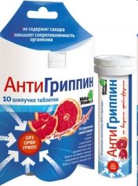 Антигриппин таб. шип. грейпфрут №10