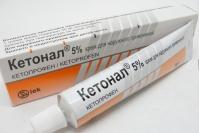 Кетонал крем 5% 50г №1