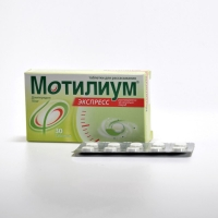 Мотилиум Экспресс таб. д/рассас 10мг №30