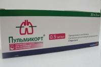 Пульмикорт сусп. д/ингал. доз. 0,5мг/мл 2мл №20