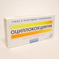 Оциллококцинум гран. 1г №6