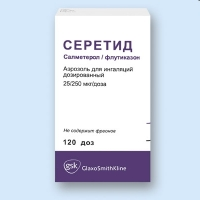 Серетид аэроз. д/ингал. доз. 25мкг+250мкг/доза 120доз №1