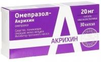 Омепразол-Акрихин капс. кш/раств 20мг №30