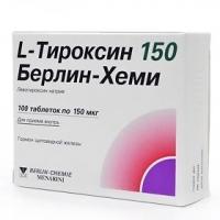L-Тироксин 150 Берлин-Хеми таб. 150мкг №100