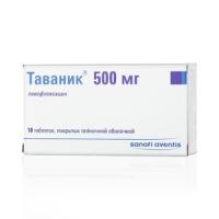 Таваник таб. п.п.о. 500мг №10