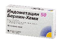 Индометацин 50 Берлин-Хеми супп. рект. №10