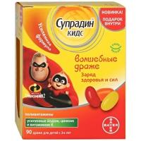 Супрадин кидс волшебные драже апельсин-клубника-лимон 1,8г №90