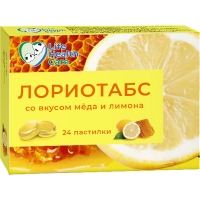 Лориотабс пастилки мед-лимон 2,5г N24