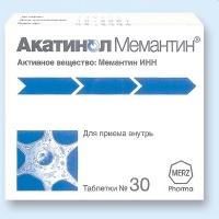Акатинол Мемантин таб. п.п.о. 10мг №30
