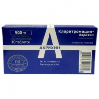 Кларитромицин-Акрихин таб. п.п.о. 500мг №10