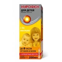 Нурофен д/детей сусп. внутр. клубника 100мг/5мл 200мл №1